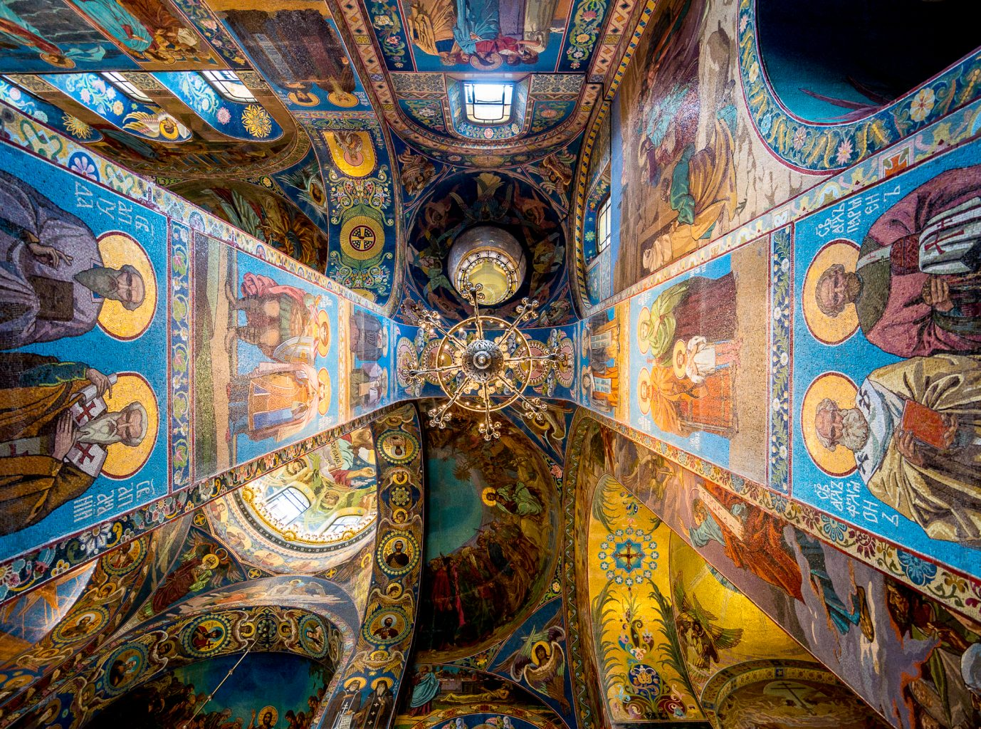 Look straight up: Church of the Savior on Spilled Blood ceiling