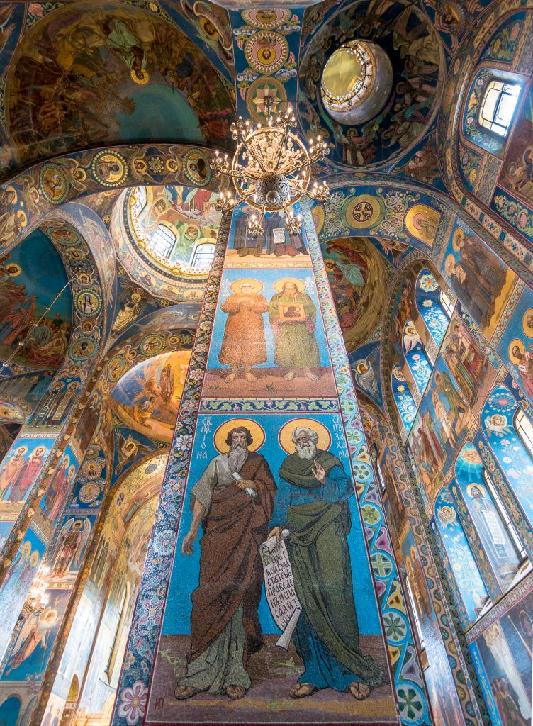 Look up: Church of the Savior on Spilled Blood column looking upward