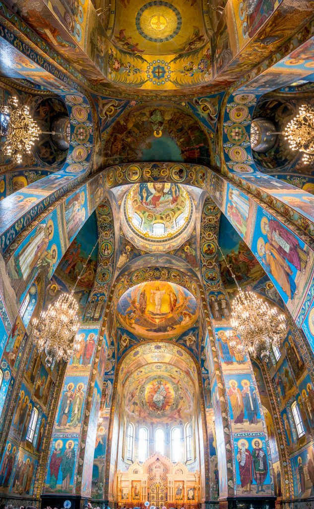 Look up: Church of the Savior on Spilled Blood - vertical panorama