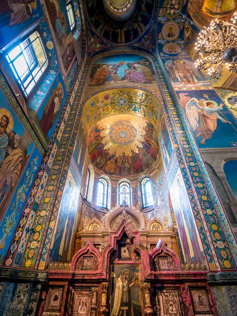 Church of the Savior on Spilled Blood side altar