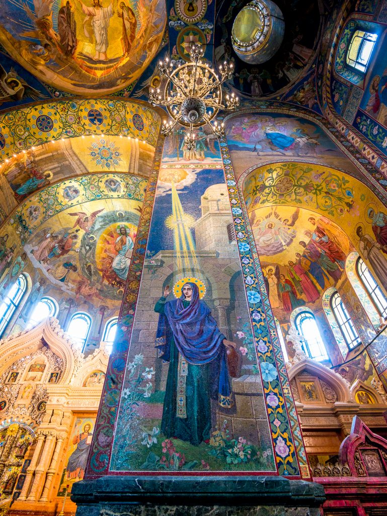 Look up: Church of the Savior on Spilled Blood column looking up