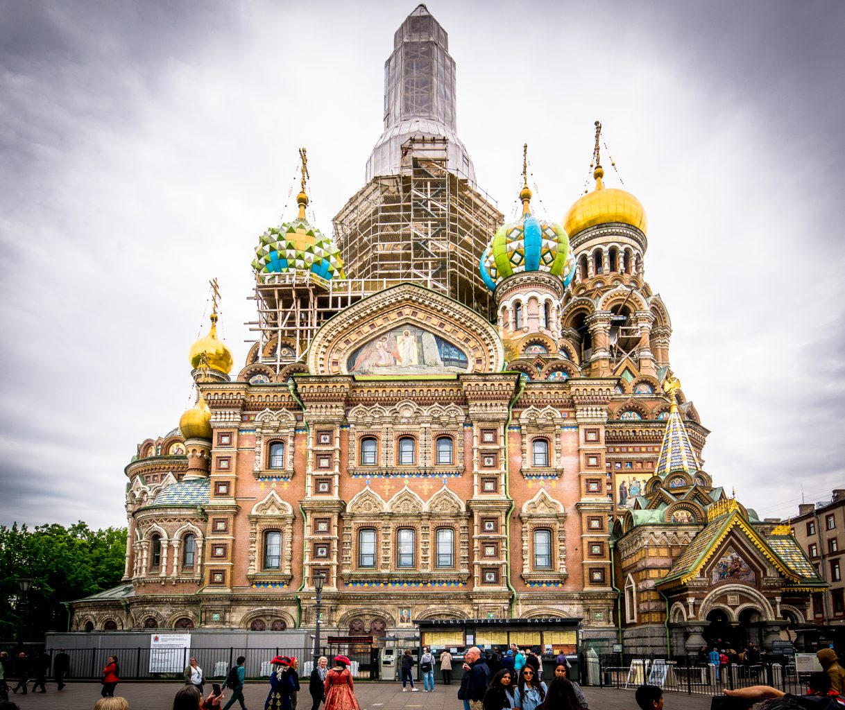 Church of the Savior on Spilled Blood exterior